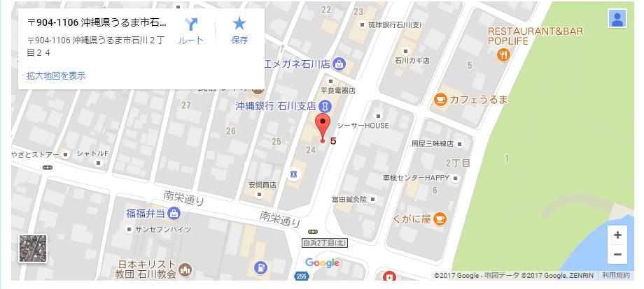 バス停前。沖縄銀行の隣。駐車場はローソンの駐車場をお使いください。