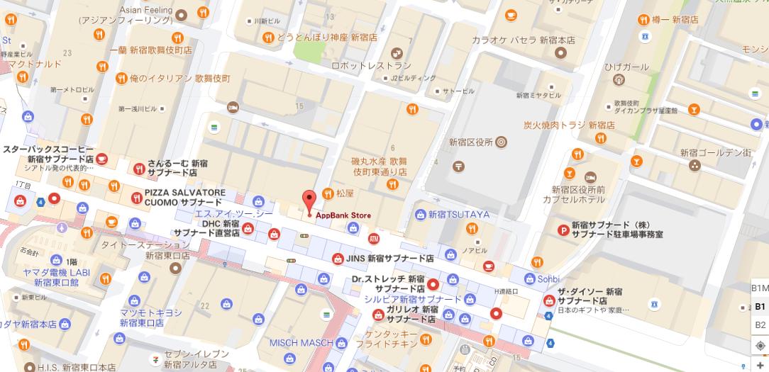こちらが当店の地図になります。 店舗にてスタッフ一同皆様のご来店を心よりお待ちいたしております。