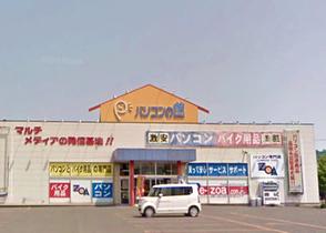 iPhone修理工房 福井店