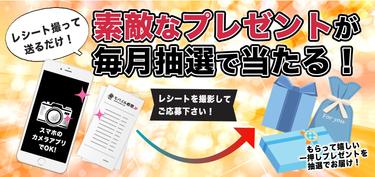 モバイル修理.jp 真岡店