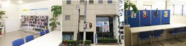 アイエフシー (iFC) 高山店