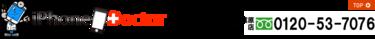 アイフォンドクター(iPhoneDoctor) 土浦店