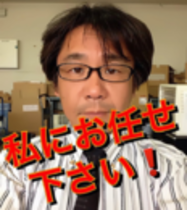Kenji's Factory