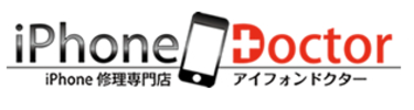 アイフォンドクター(iPhoneDoctor) 弘前店