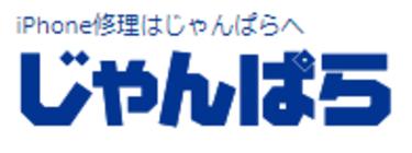 じゃんぱら 浜松駅前店