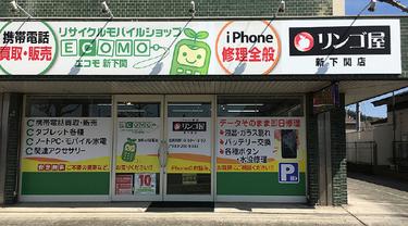 リンゴ屋 新下関店