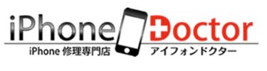 アイフォンドクター(iPhoneDoctor) 青森店