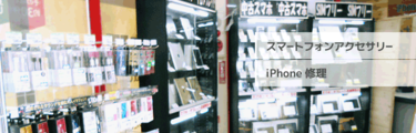 カバーガレージ 大垣店