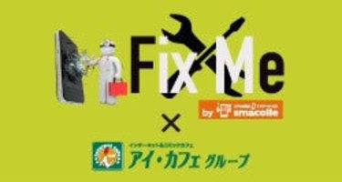 アイ・カフェ 岡山本店 Fix Me