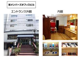 リンゴ屋 名古屋栄本店