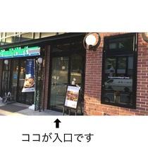 ダイワンテレコム 名古屋栄店