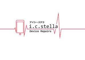 アイシーステラ - i.c.stella Device Repairs