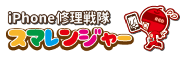 スマレンジャー 小倉店