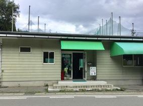 スマホスピタル 高山店