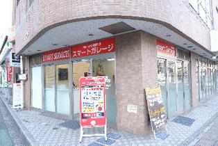 SMART GARAGE 千葉駅前店