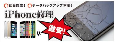 修理工房りんご飴 四日市店