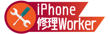 iPhone修理Worker 新宿本店