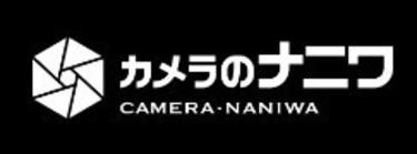 カメラのナニワ 神戸元町店 (smart365カウンター 神戸元町)