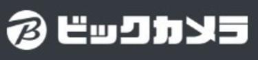 ビックカメラ Apple製品の修理サービス ソフマップ×コジマ 神戸ハーバーランド店