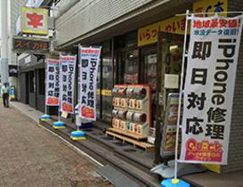 iPhone修理のQuick(クイック) 千葉船橋店