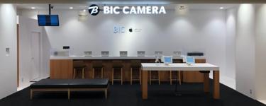 ビックカメラ Apple製品の修理サービス あまがさきキューズモール店