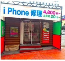 スマイルファクトリー 沖縄那覇新都心店