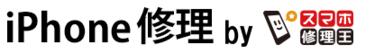 スマホ修理王 浅草店