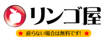 リンゴ屋 三省堂神田神保町店