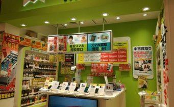 X-mobile(エックスモバイル) イオンモール新瑞橋店