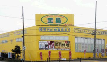 カバーガレージ 長久手店