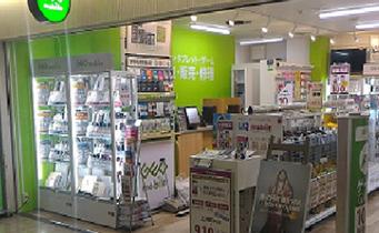 ゲオモバイル 大阪駅前第3ビル店