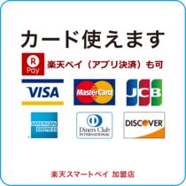アイフォンプラザ 横浜本店