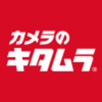 カメラのキタムラ Apple製品修理サービス アリオ川口店