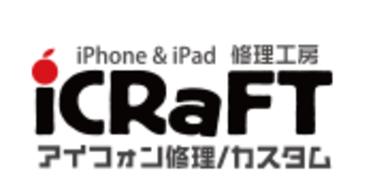 iCRaFT 東大阪店