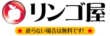 リンゴ屋 名古屋大須上前津駅前店