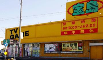 カバーガレージ 一宮店