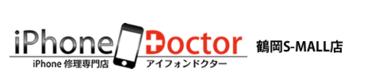 アイフォンドクター(iPhoneDoctor) 鶴岡S-MALL店