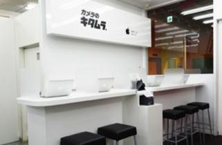 カメラのキタムラ Apple製品修理サービス 堺・プラットプラット店