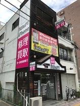 iCRaFT 堺店