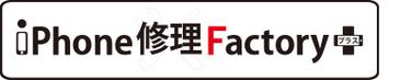 iphone修理Factory+