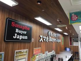 スマホBuyerJapan Mio店