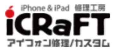iCRaFT 下関店