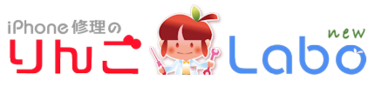 りんごLabo 山口宇部店