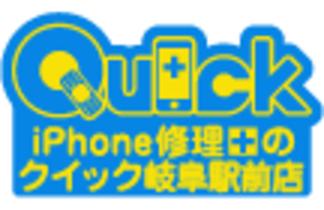 iPhone修理のQuick(クイック) 岐阜駅前店