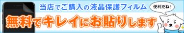 あいさぽ 横浜店