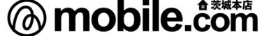 mobile.com 茨城本店