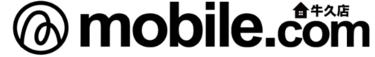mobile.com 牛久店