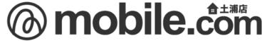 mobile.com 土浦店