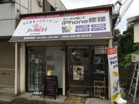 スマートリペア 奈良生駒店