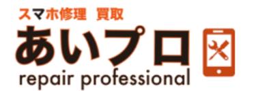 あいプロ 坂井市店